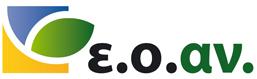EOAN - Ιστοσελίδα Ελληνικού Οργανισμού Ανακύκλωσης